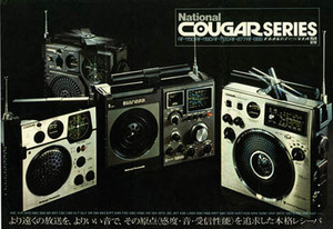 Cougar1_3
